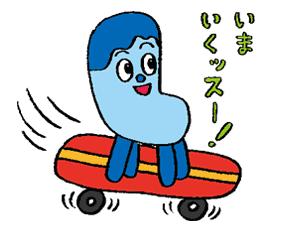Eテレキャラクター
