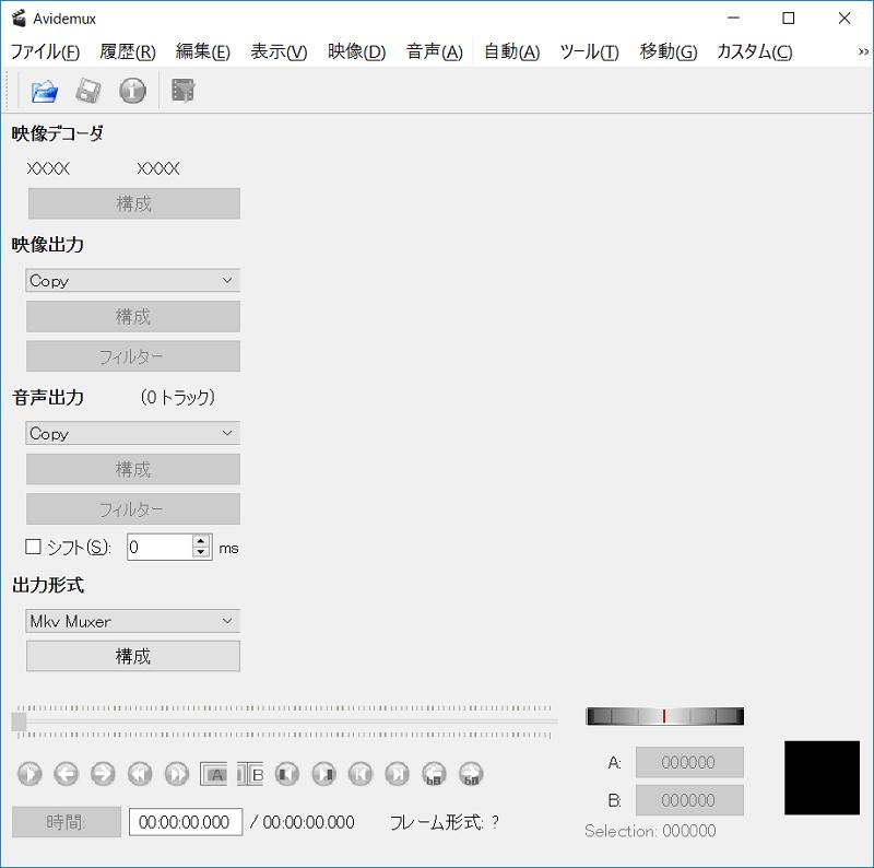 言語ファイルのセットアップ②