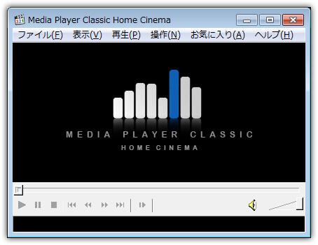 media player classic のダウンロード方法