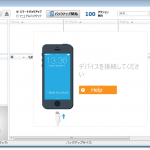 copytrans iphone