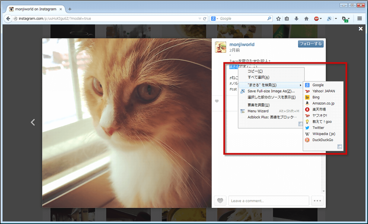 firefox-add-ons7