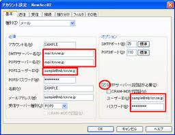 Edmax,ダウンロード,メールソフト