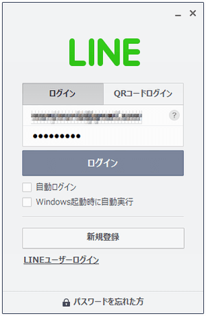 line-how-to5