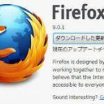 Firefox,動作 重い,対処法