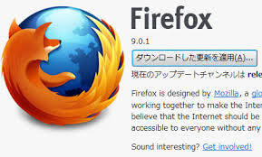 Firefox,重い,遅い