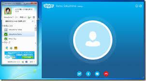 skype,連絡先,共有