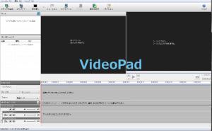 VideoPad,動画 切り取る,方法