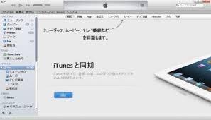 iTunes,CDから音楽,取り込む