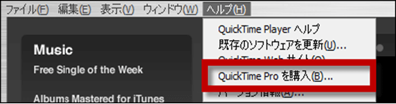 quicktime-how-to7