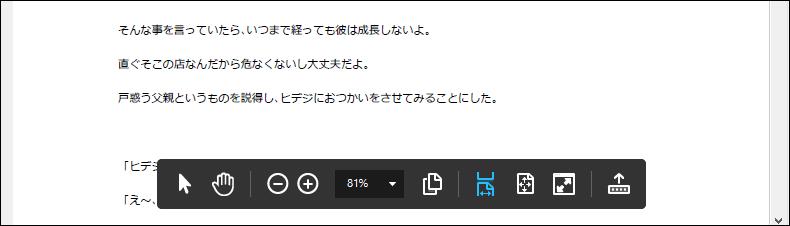 Adobe Reader_11