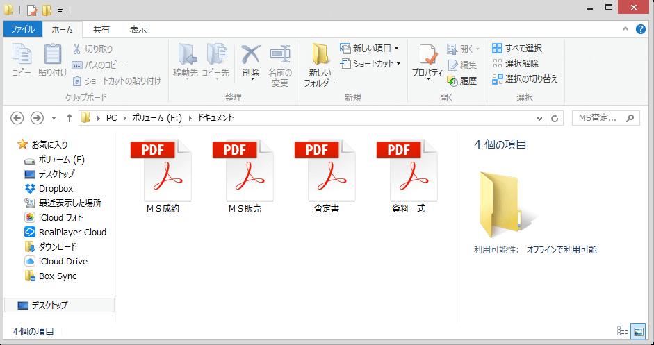 Adobe Reader_4
