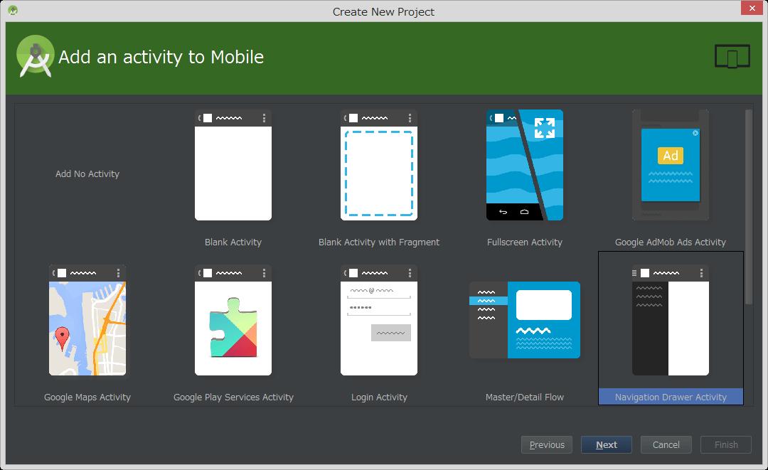 Android Studio_13