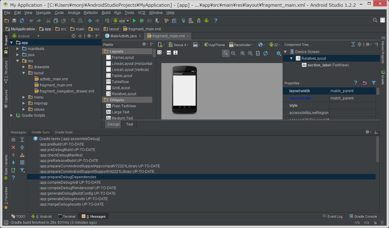 Android Studio_15