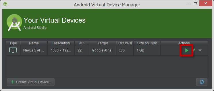 Android Studio_18