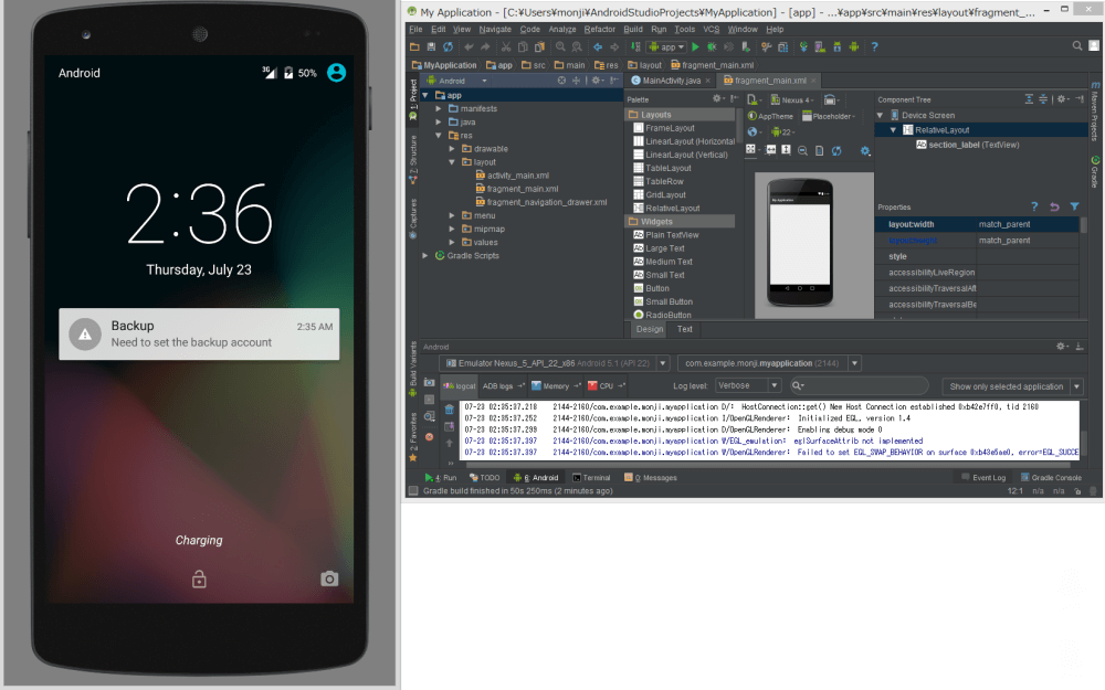 Android Studio_19