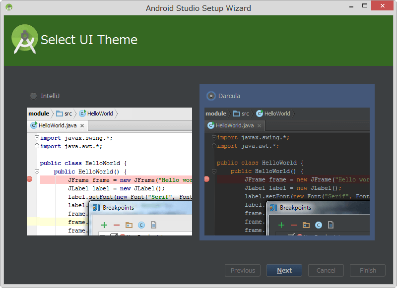 Android Studio_7