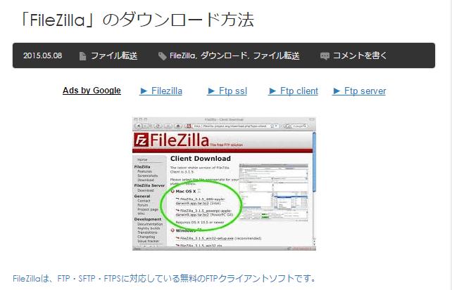 FileZilla_2