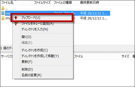 FileZilla_8_2