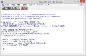 R,統計,分析,ソフト