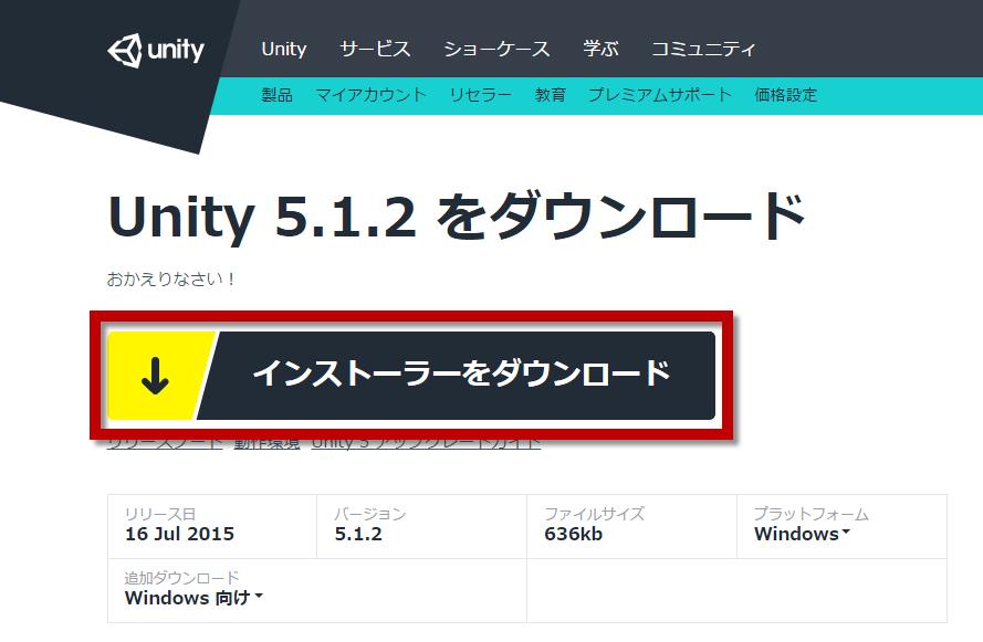 Unity_3