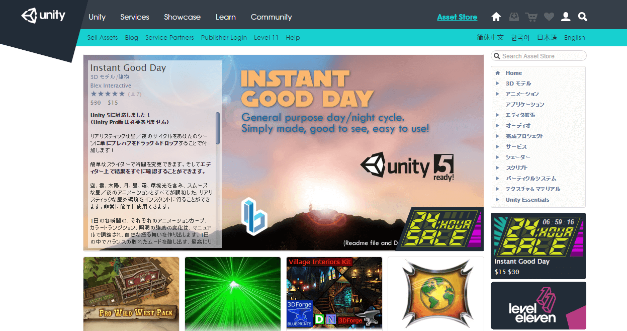 Unity_4