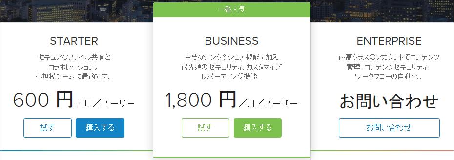 box_4-2