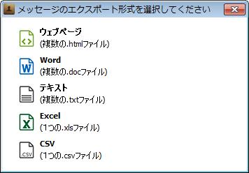 ctc-line-backup7