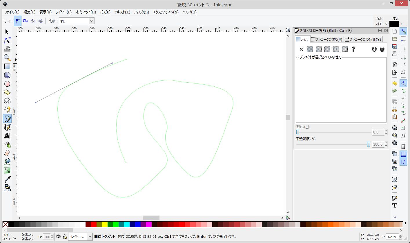 inkscape_4