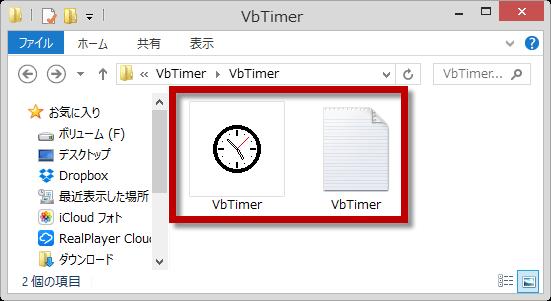 mini timer_3