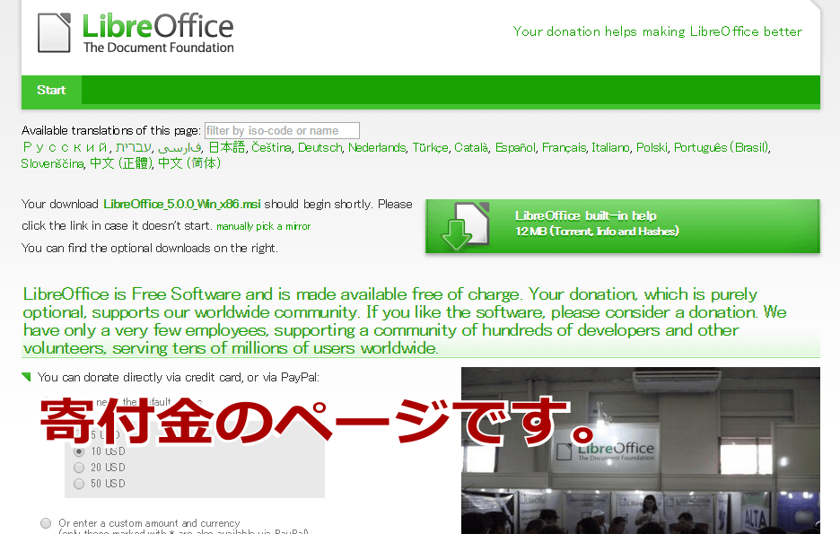 Libre Office_3
