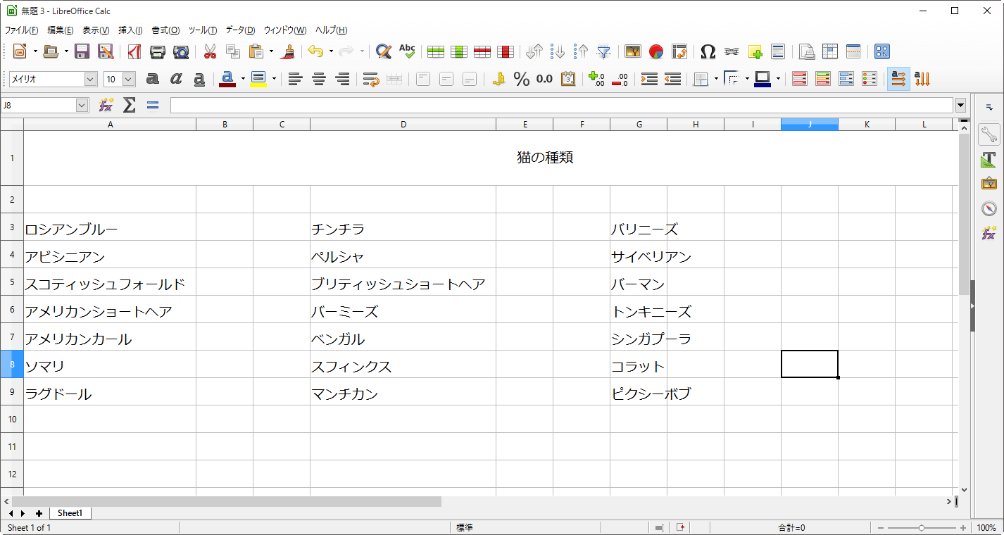 Libre Office_5