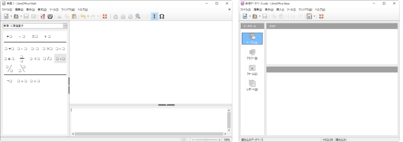 Libre Office_8