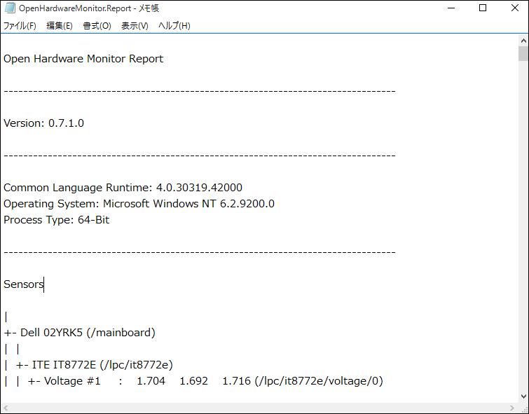Open Hardware Monitor_9