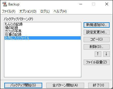 Backup_1