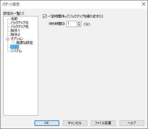 Backup_10