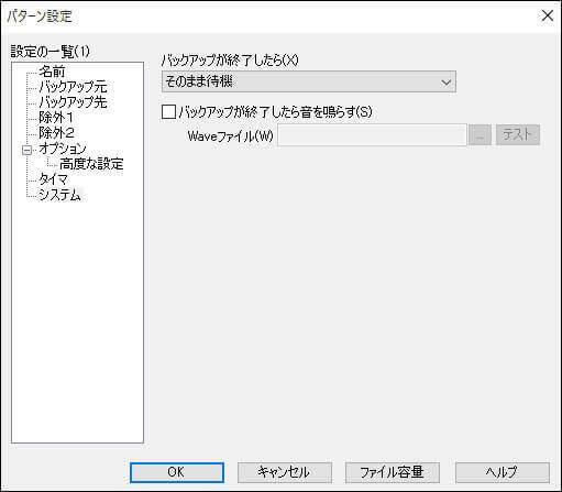 Backup_11