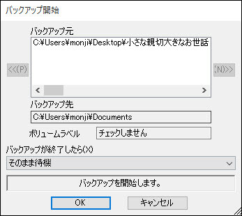 Backup_12