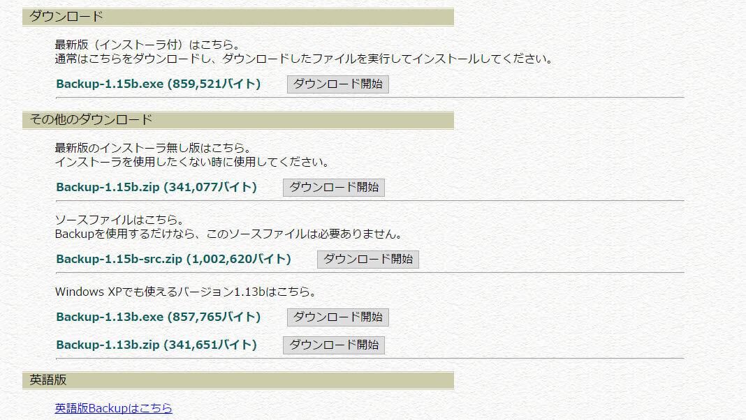 Backup_2