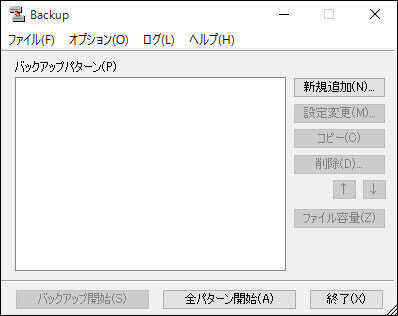 Backup_4
