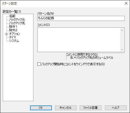 Backup_5
