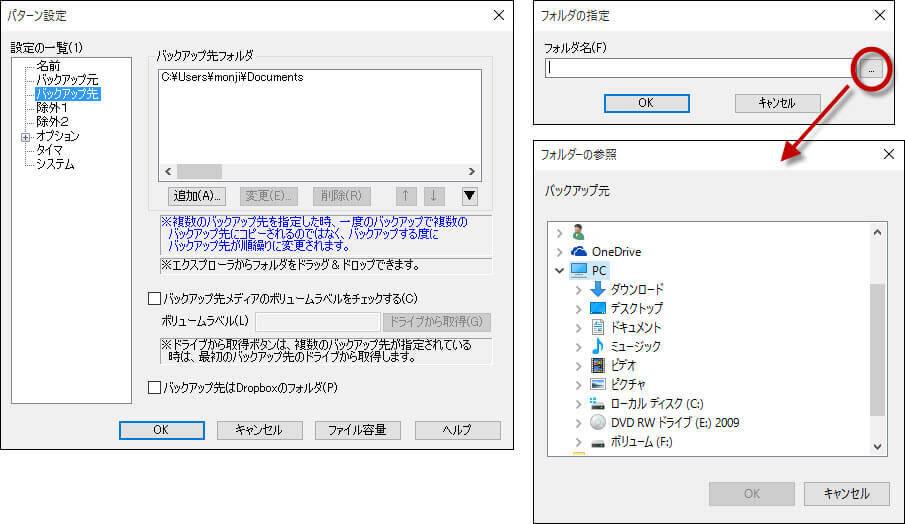 Backup_7