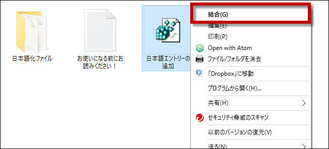 COMODO Internet Security_7