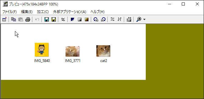 WinShot_10