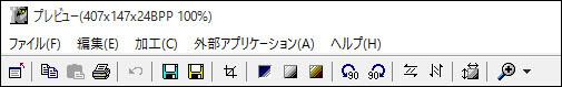 WinShot_11