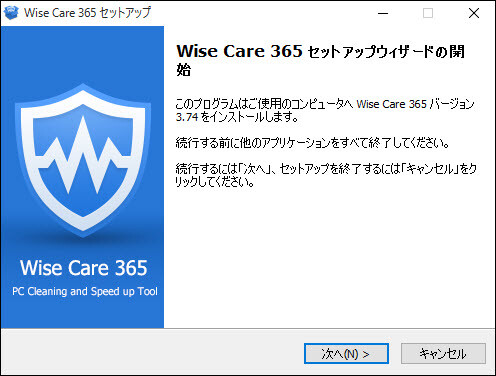 Wise Care_3