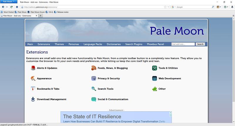 Pale Moon公式アドオンページ
