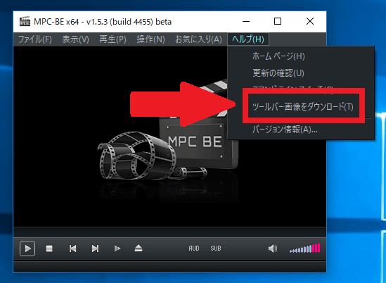 ボタンのデザイン変更
