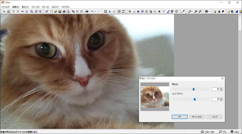 画像加工・編集に優れたフォレストタッチソフト「JTrim」