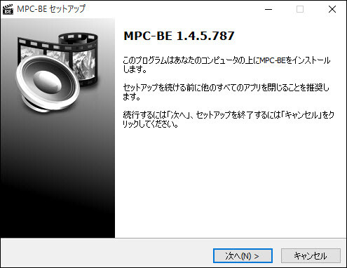 MPC-BE_3
