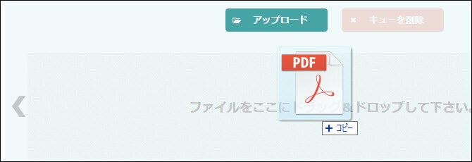 PDF to PNG_3